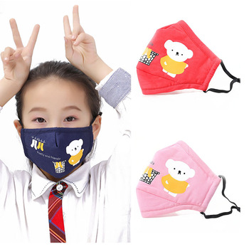 Cartoon Bear PM2.5 Filter Kids Mouth Mask Anti Haze Breathable Anti Dust Mouth-Muffle Respirator Children Protective Face Masks