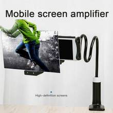 Mobile Phone 3D Screen Video Magnifying Glass 8/12 Inch Adjustable Flexible Phone Holder Smart Phone Movie HD Amplifier(China)