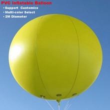 1,5 м/1,8 м/2 м ПВХ реклама надувной гигантский воздушный шар круглый небо баллон гелия Suppot логотип с размером под заказ многоцветные опционально