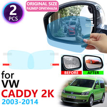 for Volkswagen VW Caddy 2K 2003~2014 Full Cover Rearview Mirror Anti-Fog Films Rainproof Anti Fog Film Clean Car Accessories(China)