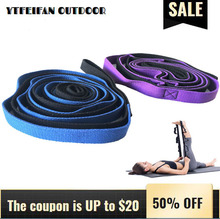 Yoga Stretch Belt Aerial Yoga Rope Anti-gravity Tension Belts Wear-resistant Flat Belt Climbing 2M Sports and Fitness Essential цена 2017