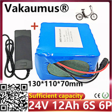 цена на 24 Volt battery pack 29.4V 12Ah BMS DC 18650 Li-ion Battery Pack with 15A Balanced BMS for Electric Bicycle Scooter +charger