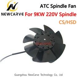CNC automatyczna zmiana narzędzia silnik wentylatora wrzeciona 220V wymień 9KW CS wrzeciono ATC wentylator wysokiej jakości