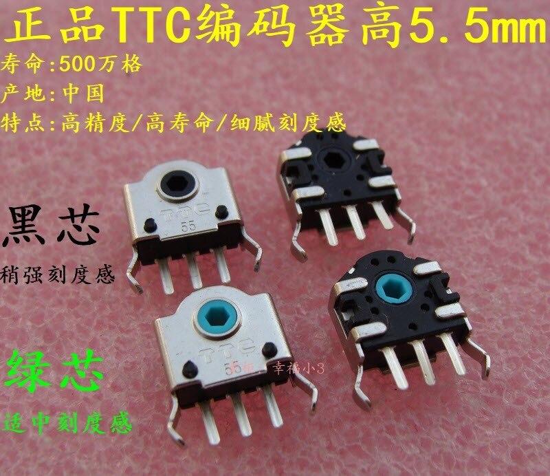1pc Original TTC 5.5mm Black Core Green Core Mouse Wheel Encoder Decoder Repair Parts 5 Millions High-precision