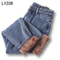 Утепленные джинсы-бойфренды Цена от 1425 руб. ($17.83) | 138 заказов Посмотреть