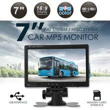Klasik araba monitör Video oynatıcı için 7 inç TFT LCD ekran ters dikiz kamera DVD otomobil araç aksesuarları malzemeleri parçaları