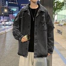 Куртка мужская рваная джинсовая в Корейском стиле модная повседневная