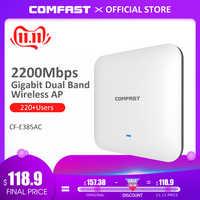 COMFAST CF-E385AC 2200M gigabitowy dwuzakresowy Router WAVE2 sufitowy bezprzewodowy punkt dostępu WiFi punkt dostępu Repeater otwarty ddwrt Wi fi dostęp AP