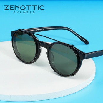ZENOTTIC Magnetic Cover Clip on Sunglasses Men Women Retro Round Polarized Sun Glasses UV400 Protection Driving Shades Eyewear