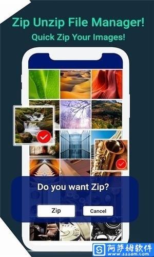 Zip文件提取器