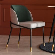 Light Lounge-Chair Nordic Modern Leisure Restaurant Creative Home-Backrest Luxury American