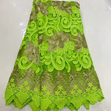 5 ярдов бисерная кружевная ткань Африканская с Стразы швейцарская вуаль кружева швейцарская сухая хлопковая кружевная ткань нигерийская Женская Мужская