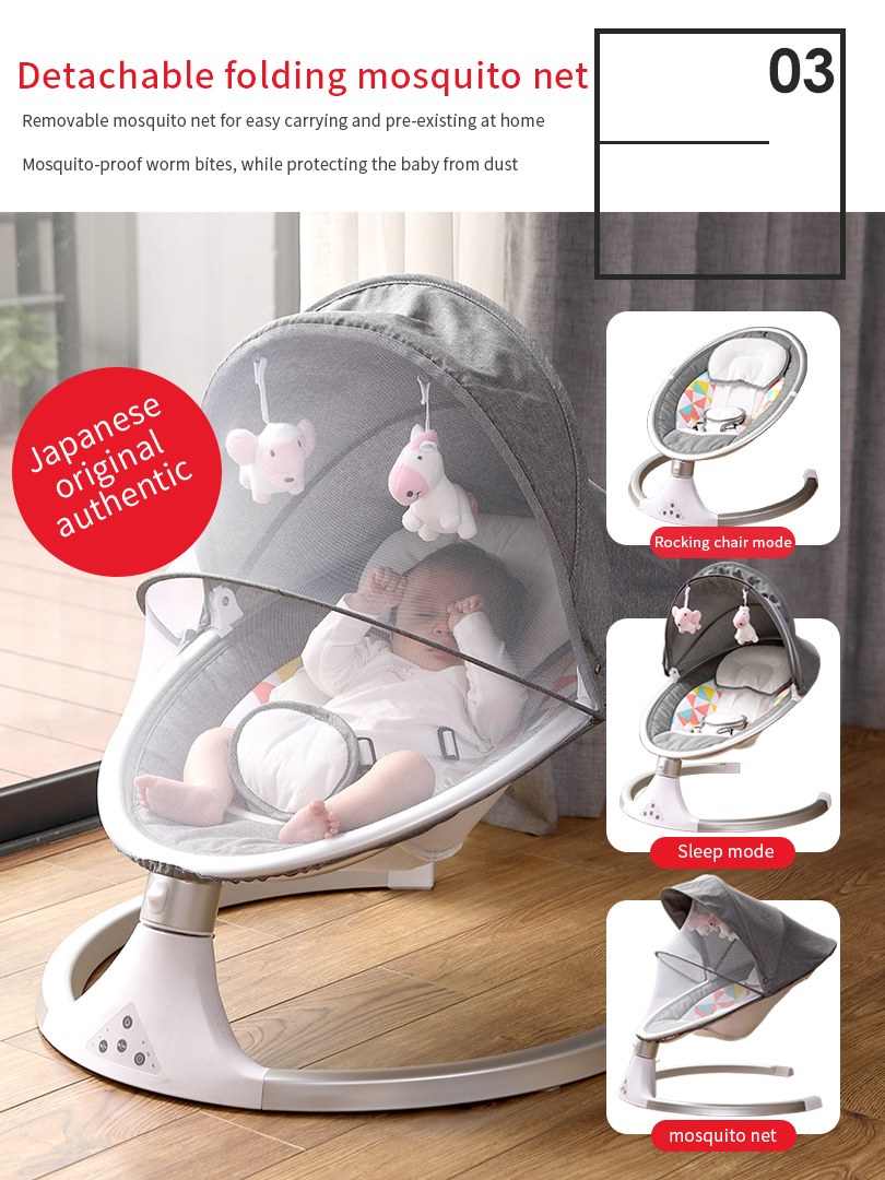 Baby rocking chair newborn shaker baby electric cradleartifact with sleeping comfort Baby rocking chair newborn shaker baby electric cradleartifact with sleeping comfort