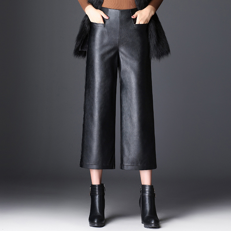 Faux Pu Leather Pants Wide Leg Women High Waist Straight Trousers Elegant Office Lady Business Plus Size 4XL Culottes Palazzo