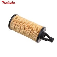 Car Oil Filter Fit For Maserati Quattroporte Ghibli Levante 3.0T Model 2014 2015 2016 2017 18 000288939 Filter Core Accessories