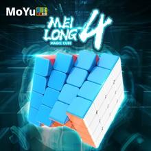 Originele Moyu Meilong 4 Mofang Jiaoshi Cube 4X4X4 Magische Kubus Lagen 4X4 Speed Puzzel cubes Educatief Speelgoed