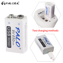 PALO 1-16pcs USB 9V 6F22 650mAh Rechargeable Battery 9 volt lithium li-ion li ion liion fast charging batteries