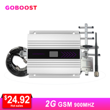 / Coaxial Repeater Phone