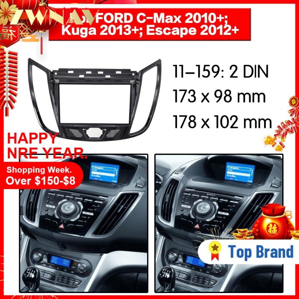 Car DVD Player frame For 2010+ FORD C MAX/ 2013 Kuga 2DIN UV BLACK Auto Radio Multimedia NAVI fascia Fascias  - AliExpress