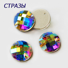 CTPA3bI 3220 AB Color Chessboard Shape Glass Beads For Jewelry Making Crystal Rhinestones Charming Needlework Decoration