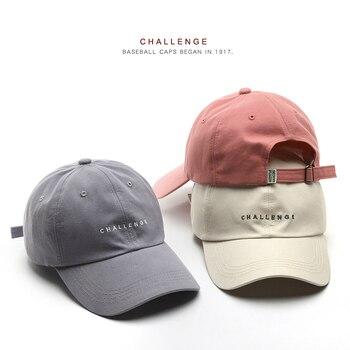 SLECKTON 2020 New Baseball Cap for Women and Men Summer Fashion Visors Boys Girls Casual Snapback Hat CHALLENGE Hip Hop Hats