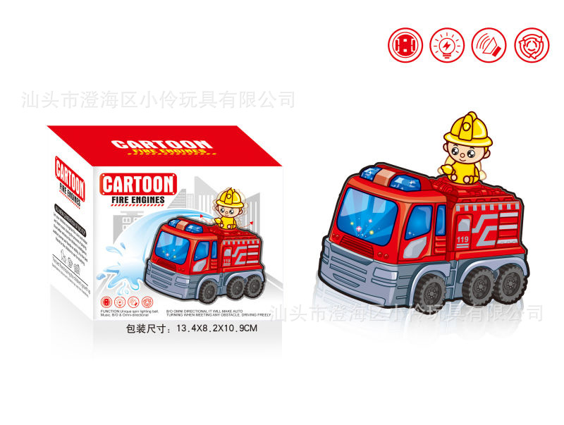 CHILDREN'S Toy Electric Universal Fire Truck Model Music Lights Educational Multi-functional Toy Car Model Hot Selling