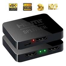Larryjoe HDCP 4K HDMI Splitter Full HD 1080p Video HDMI Switch Switcher 1X2 Split 1 in 2 Out Amplifier Dual Display For HDTV DVD