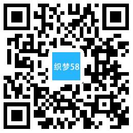 响应式医疗机构类网站模板(自适应手机版)