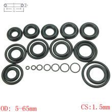 CS 1,5 мм OD5-65mm NBR резиновое уплотнительное кольцо уплотнительная прокладка для масла уплотнение автомобиля