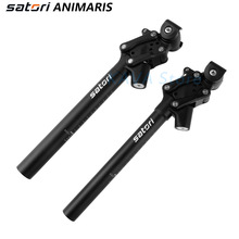 Satori-suspension seatpost for anime bike