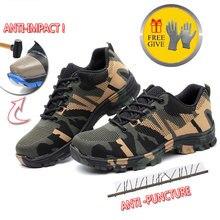 安全作業穿刺靴のブーツと鋼つま先キャップ迷彩通気性メッシュカジュアルシューズ労働スニーカーメンズ