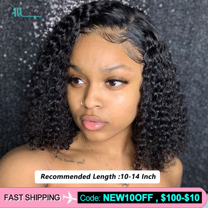 Jerry Curly Lace Front Human Hair Wigs With Baby Hair Allove Brazilian Hair Wigs Short Curly Bob Wigs For Women Pre-Plucked Wig
