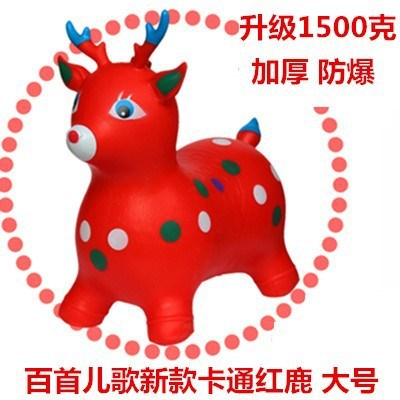 Children Jumping Horse Music Extra-large Thickening Baby Riding My Little Toy Trojan Rubber Inflatable Toy
