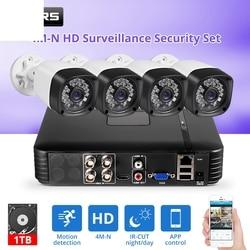 Fuers обновление 4 шт. HD 4M-N 4CH AHD DVR камера видеонаблюдения Комплект системы безопасности наружная камера система видеонаблюдения ночное видени...