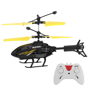 Mini RC Helicopter Infrared Induction Remote Control RC Toys for Kids 2CH Gyro Helicopter RC Drone Toy zabawki Age 3 Years 3