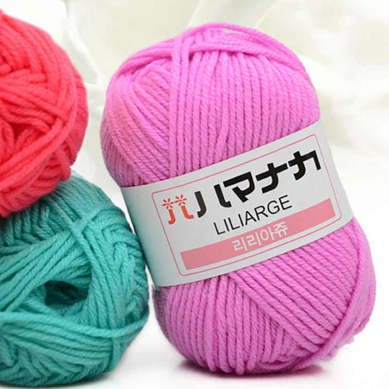 1pc 25g Milk Cotton 4ply Yarn Soft crochet yarn Baby Yarn Crochet for knitting Wool scarf Cheap DIY Sweater B4MX0011