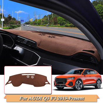 Car Styling Flannel Dashboard Avoid Light Pad Instrument Platform Cover Mats Rose For Audi Q3 F3 2019-Present Anti-dust Mat