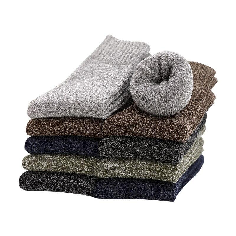 Men's Winter Socks Solid Color Simple Plush Warm Comfortable Breathable Terry Socks Men's Middle Tube Men's Socks