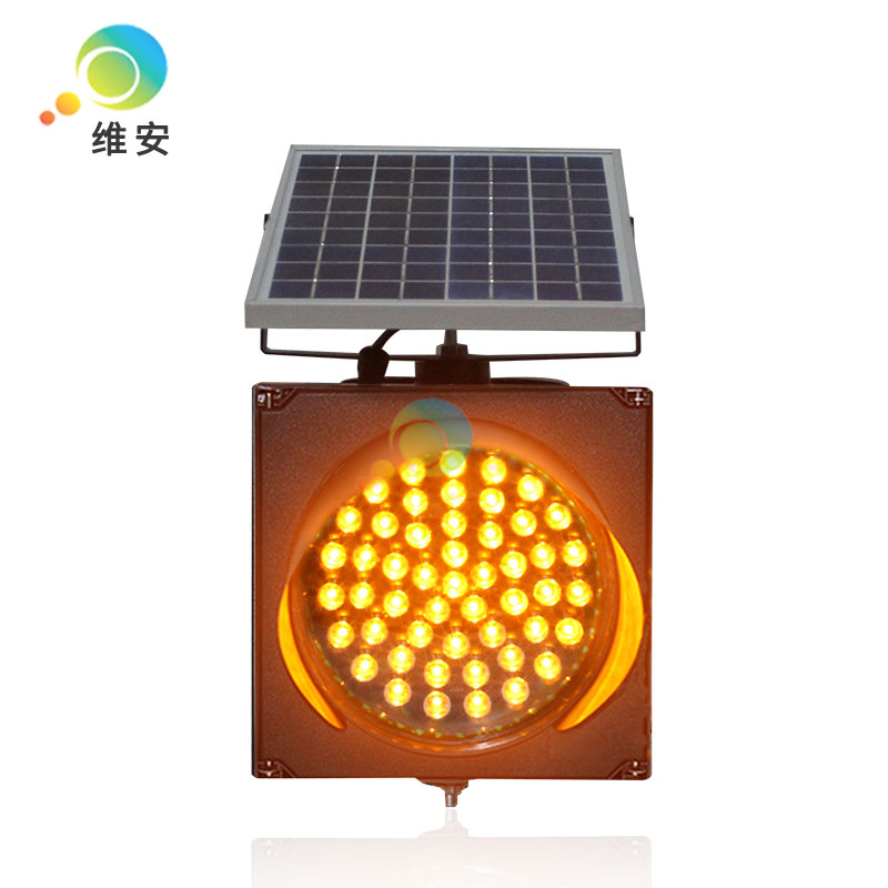 New design PC housing 200mm solar yellow warning flashing light for road safety