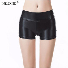 INDJXND Women Summer Fashion Central Waist Shorts Slim Night Club Stage Outfit Sexy Skintight Hot PU Leather Punk Rock