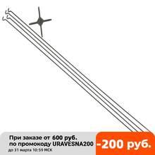 Подъемник паук для рыбалки . паук 1.5 м на 1.5 м, 4 дуги и 1 крестовина. Φ 5.0 mm , Сетка для подъёмника 25мм толстая . Россия.