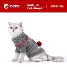 Одежда для кошек осенне зимний теплый свитер с оленем без волос