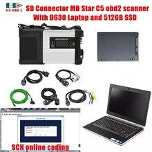 Для benz star diagnosis MB STAR C5 sd Подключение C5 и с программным обеспечением 12V 512G SSD D630 автомобильный диагностический инструмент для ноутбука