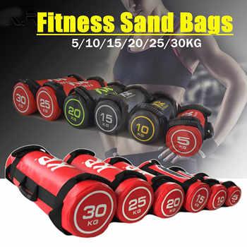 Kr saco de boxe saco de boxe preto de areia resistente de treinamento de força saco de boxe 5/10/15/20/25/30kg do plutônio de levantamento de peso