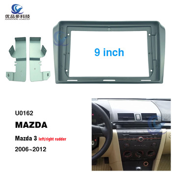 2 din 9 inch car radio Fascias for MAZDA 3 2006~2012 Dashboard Frame Installation dvd gps mp5 android Multimedia player image
