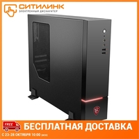 Системный блок MSI Codex S 10-221RU Intel Core i5 10400F, 16 Гб, 1Тб HDD, 256Гб SSD, GeForce GTX, 9S6-B92721-221