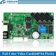HD D15 (HD D10) asenkron 640*64 piksel (384*64 HD D10), 4 * HUB75 tam renkli LED ekran Video kontrol kartı