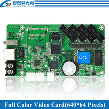 HD D15 (HD D10) asynchrone 640*64pixels (384*64 pour HD D10), 4 * carte de contrôle vidéo daffichage LED polychrome HUB75