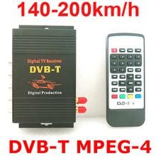 DVB-T samochodu 140-200 km h HD MPEG-4 dwa układu Tuner dwie anteny DVB T samochodu tuner telewizji cyfrowej zestaw z odbiornikiem TOP BOX tanie tanio JMLOBD DVB-M618-2 Black VHF (177 5~227 5)MHz UHF(474~858)MHz 12 v