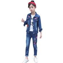Ensemble de vêtements en Denim pour filles, veste + pantalon en jean, broderie de fleurs, pour filles de 6 8 10 12 13 14 ans